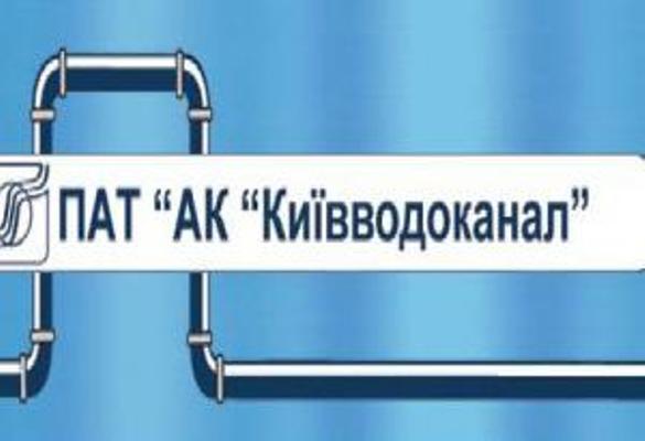 kijevvodokanaljpg14052015192238_w300